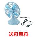 《送料無料》ELECOM FAN-U36BU USB扇風機 首振り機能 角度調整 風量調整 ブルー パソコン レトロ調 オフィス 【SK01172】