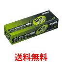 《送料無料》SANYO FXP-A4IR40T 三洋 FXPA4IR40T 普通紙ファクシミリ用インクリボン 3本パック SFX-BP505 HP33WCL H...