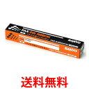 《送料無料》SANYO FXP-A4IR30C(K) 三洋 FXPA4IR30C 普通紙ファクシミリ用インクリボン 純正品 SFX-HPW70 PW60 PS6...