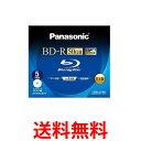 《送料無料》Panasonic LM-BR50LDH5 Blu-ray ディスク 50GB 2層 追記型 4倍速 ワイドプリンタブル 5枚 パナソニック ブルーレイディスク LMBR50LDH5 【S