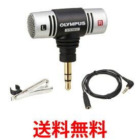 OLYMPUS ME51SW オリンパス ステレオマイクロホンセット ボイスレコーダー用 送料無料 【SK02196】