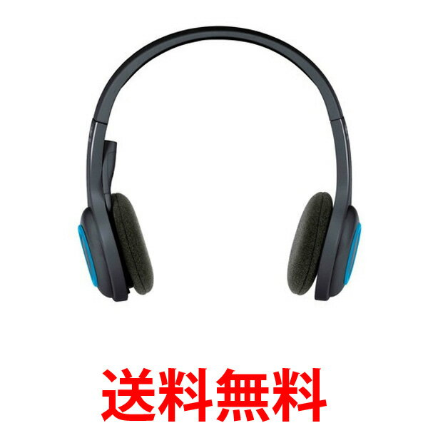 LOGICOOL H600 ロジクール ワイヤレスヘッドセット Wireless Headset 超小型レシーバー マイク 送料無料 【SK02361】