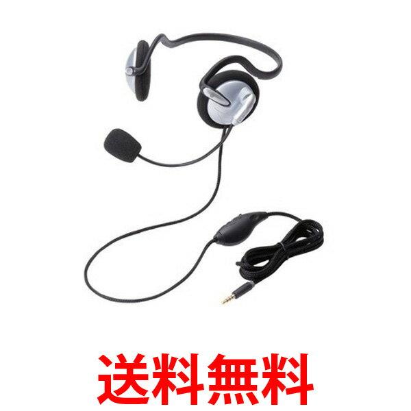 ELECOM ヘッドセットマイクロフォン 両耳 ネックバンド 4極ピンジャック 耐久コード1.8m HS-NB05TSV 送料無料 【SK02457】