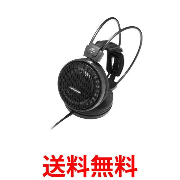 audio-technica ATH-AD500X オーディオテクニカ エアーダイナミックヘッドホン ATHAD500X AIR 送料無料 【SK02637】