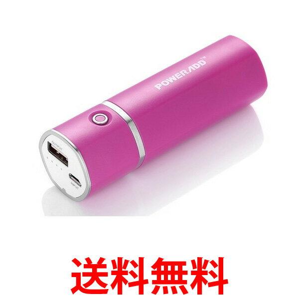 Poweradd Slim2-R パワーアド 5000mAhモバイルバッテリー 2.1Aスマート急速充電 小型 iPhone6 6s / iPhone5 5s 5c / iPad / Androidスマホ対応 ローズレッド 送料無料 【SK02692】
