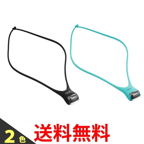 Panasonic パナソニック LED ネックライト 首にかけるライト 懐中電灯 携帯ライト BF-AF10P-K BF-AF10P-G 送料無料 【SK02694-Q】