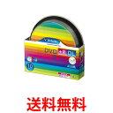 三菱化学メディア Verbatim DVD+R DL 8.5GB DTR85HP10SV1 2.4-8倍速 1回記録用 スピンドルケース 10枚パック ワイド印...