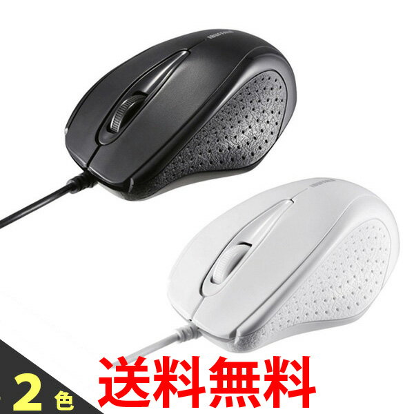 iBUFFALO BSMRU21 バッファロー 有線IRLEDマウス 3ボタン マウス BSMRU21BK BSMRU21WH 送料無料 【SK03342-Q】