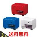 《送料無料》Asmix EPS99 アスカ 電動シャープナー 電動鉛筆削り器 [ EPS99B EPS99R EPS99WN ] 【SK03356-Q】