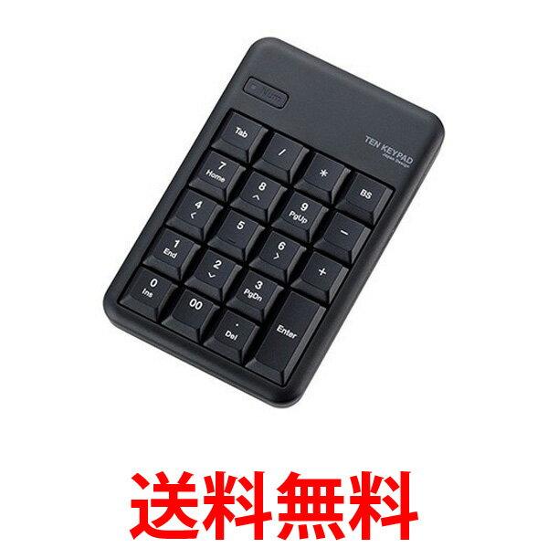ELECOM TK-TBM016BK エレコム TKTBM016BK Bluetoothテンキーボード メンブレン 高耐久 ブラック 送料無料 【SK03370】