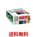 ecorica ECI-C325+3266P/BOX エコリカ リサイクルインクカートリッジ CANON 6個パック BCI326 325/6MP ECI-C325+3266P/BOX BCI-326+325/6MP 送料無料 【SK03661】