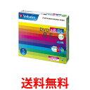 三菱化学メディア Verbatim DVD+R DL 8.5GB DTR85HP5V1 2.4-8倍速 1回記録用 5mmケース 5枚パック ワイド印刷対応 ホ...