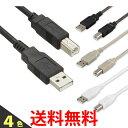 iBUFFALO USB2.0 ケーブル 1.5m プリンター用 BSUAB215 バッファロー プリンターとパソコンをつなぐ 送料無料 【SK04232-Q】