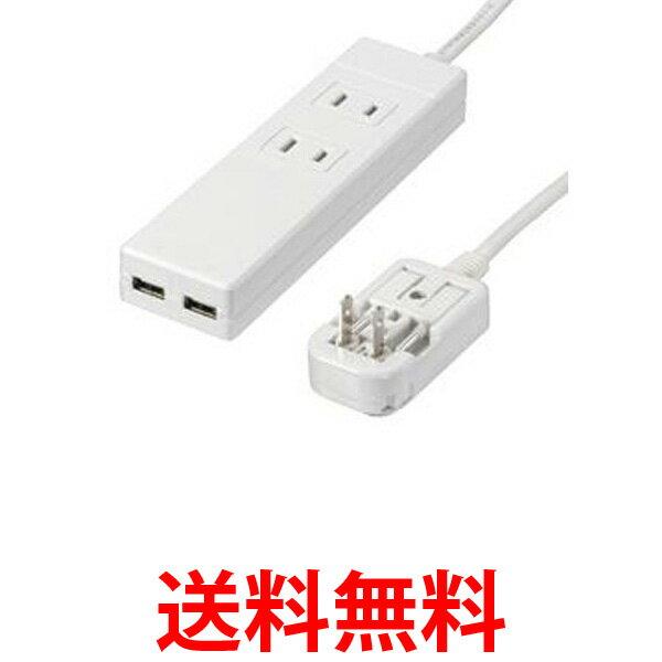 YAZAWA HPM6AC2USB2WH ヤザワコーポレーション 海外用マルチ変換タップ2個口USB2ポート USB充電 コンセント 送料無料 【SK04443】