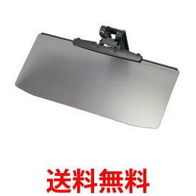 イモタニ PF-682 UVワイドバイザー 車用サンバイザー PF682 紫外線カット 送料無料 【SK04830】