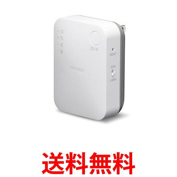 BUFFALO WEX-733DHP バッファロー 無線LAN中継機 11ac/n/g/b 433+300Mbps エアステーション ハイパワー コンセント直挿しWEX733DHP 送料無料 【SK04845】