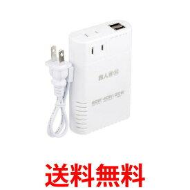 miyoshi MBT-WDM/WH ミヨシ MBTWDMWH 海外旅行用 薄型 変圧器 全世界対応 USBポート 送料無料 【SK05008】