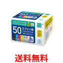ecorica ECI-E506P/BOX エコリカ ECI-E506PBOX リサイクルインクカートリッジ EPSON 6色セット IC6CL50 互換 ECI-E506P 送料無料 【SK05090】