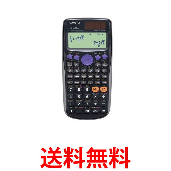 CASIO fx-375ES-N 関数電卓 数学自然表示 394関数 10桁 ブラック カシオ fx375ESN 送料無料 【SK05208】