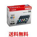 Canon BCI-351+350/5MP キヤノン キャノン BCI3513505MP 純正 インク カートリッジ 5色 マルチパック BCI-351(BK/...