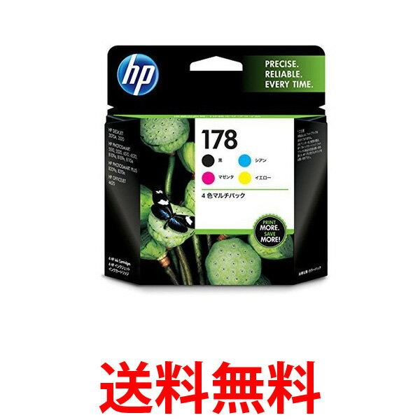 HP 純正 インクカートリッジ HP178 4色マルチパック ヒューレット・パッカード  送料無料 【SK05230】