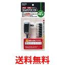 ELPA ACD-045 エルパ ACマルチアダプター 4.5V 送料無料 【SK05322】