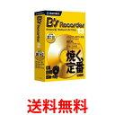 《送料無料》SOURCENEXT ソースネクスト B's Recorder 13 ライティング ソフト CD DVDBD BDXL 作成 コピー 【SK0540...