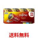 FUJITSU LR20FH4S 富士通 High Power ハイパワー アルカリ乾電池 単1形 1.5V 4個パック 日本製 送料無料 【SK05417】