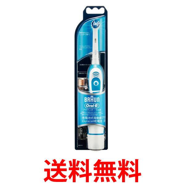 ブラウン オーラルB プラックコントロール DB4510NE 電動歯ブラシ 乾電池式 送料無料 【SK05452】