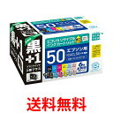 ecorica ECI-E506P+BK エコリカ リサイクル インクカートリッジ エプソン用 6色 セット プラスワンパック IC6CL50+ICBK50 ECI-E506P+BK 送料無料 【SK05471】