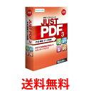 《送料無料》JUST SYSTEMS JUST PDF 3 [作成・編集・データ変換] ジャストシステム 通常版 【SK05519】