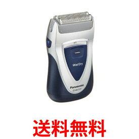 パナソニック ツインエクス メンズシェーバー 2枚刃 シルバー調 ES4815P-S 乾電池式 送料無料 【SK05547】