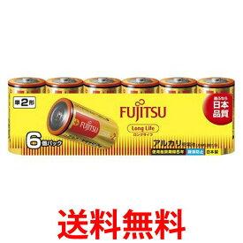 FUJITSU LR14FL(6S) 富士通 Long Life ロングライフ アルカリ乾電池 単2形 1.5V 送料無料 【SK05742】