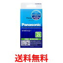 《送料無料》Panasonic K-KJ53MCC04 パナソニック KKJ53MCC04 eneloop エネループ 単4形 4本付 充電器 セット スタンダ...