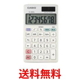 CASIO SL-300A-N パーソナル 電卓 8桁 手帳タイプ カシオ 時間 税計算 SL300AN 送料無料 【SJ05750】