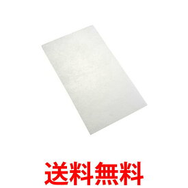 SHARP FZ-PF80K1 シャープ FZPF80K1 使い捨てプレフィルター 6枚 純正品 送料無料 【SJ05785】
