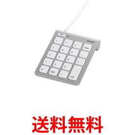 iBUFFALO BSTK08MSV バッファロー テンキーボード Mac用 USB接続 スリム 独立キー シルバー 送料無料 【SK05873】