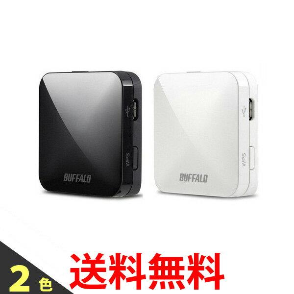 BUFFALO WMR-433W 11ac/n/a/g/b Wi-Fiルーター トラベル ルーター 433/150Mbps ホワイト -WH ブラック -BK ホテル用 送料無料 【SK05875-Q】