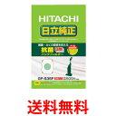 HITACHI GP-S35F 日立 GPS35F 純正 クリーナー 紙袋 掃除機 紙パック 抗菌 3層パックフィルター スティック ハンディ…