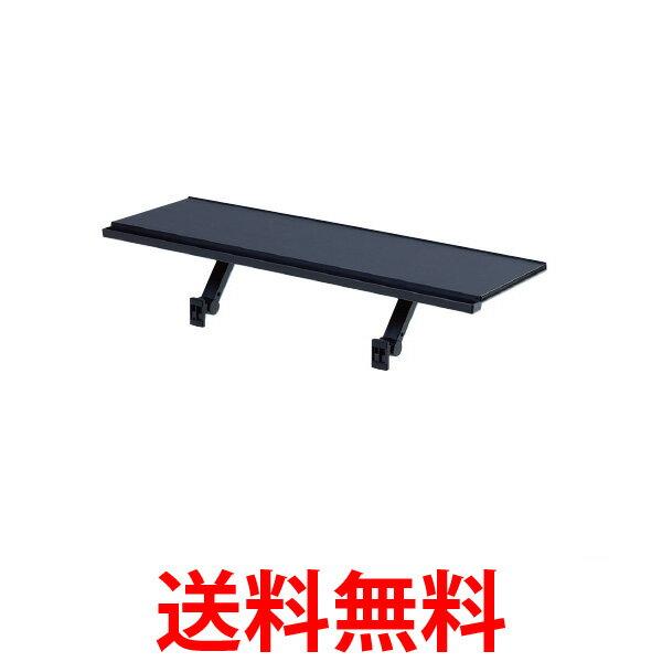 KING JIM DB-500 キングジム DB500 ディスプレイボード 黒 クロ 送料無料 【SK05955】