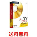SOURCENEXT ソースネクスト Enjoy DVD 送料無料 【SK06128】