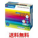 《送料無料》三菱化学メディア Verbatim DVD-R(CPRM) 4.7GB 1回記録用 1-16倍速 5mmケース 10枚パック ワイド印刷対応 ホワイ...