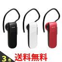 《送料無料》Jabra CLASSIC USB ワイヤレス Bluetooth イヤホン ヘッドセット ハンズフリー iPhone Android CLASSI...