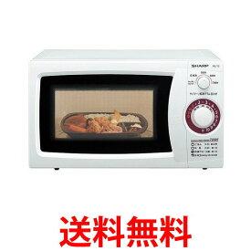 シャープ 電子レンジ 50Hz 東日本地域専用 ホワイト RE-T2-W5 送料無料 【SL04996】