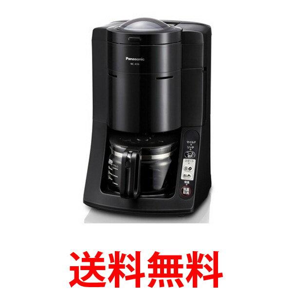 パナソニック 沸騰浄水コーヒーメーカー 全自動タイプ ミル付き ブラック NC-A56-K 送料無料 【SG05001】