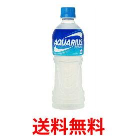 コカ・コーラ社製品 アクエリアス500mlPET 1ケース 24本 ペットボトル 送料無料 【d01-0】