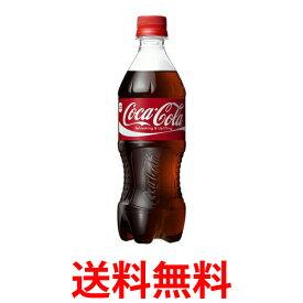 コカ・コーラ社製品 コカ・コーラ500mlPET 1ケース 24本 ペットボトル コカコーラ 送料無料 【d11-0】