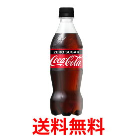 コカ・コーラ社製品 コカ・コーラゼロシュガー500mlPET 1ケース 24本 ペットボトル コカコーラゼロ 送料無料 【d12-0】