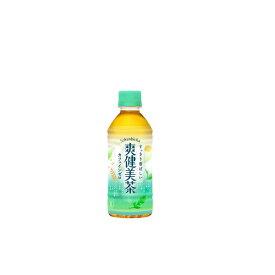 コカ・コーラ社製品 爽健美茶 PET 300ml 2ケース 48本 ペットボトル お茶 送料無料 【d120-2】