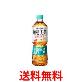 コカ・コーラ社製品 爽健美茶 健康素材の麦茶 600mlPET 1ケース 24本 ダイエット 機能性表示食品 送料無料 【d125-0】